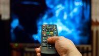 سریالهای نوروزی تلویزیون را بشناسید