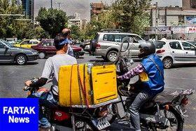 پیک موتوری، پوشش سارق حساب شهروندان