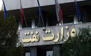 وزارت نفت مجاز به انتشار اوراق برای پرداخت بدهی پیمانکاران نفتی شد