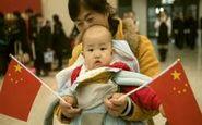 چین برای زاد و ولد بسته تشویقی تدوین میکند