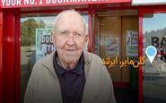 پیرمرد ۸۵ ساله دزدان چکش به دست را ناکام گذاشت+فیلم