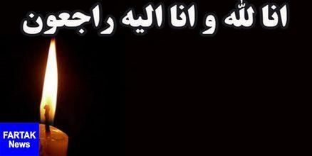 محمد ثابت القول دار فانی را وداع گفت