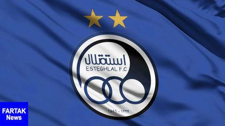 واکنش باشگاه استقلال به فروش بازیکنان جوانان در نیم فصل