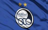 زمان برگزاری جلسه هیات مدیره باشگاه استقلال مشخص شد