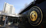 ترکیه بیانیه ترامپ در خصوص کشتار ارامنه را محکوم کرد