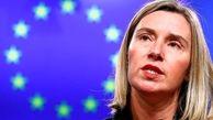 موگرینی: اتحادیه اروپا مصمم است که به برجام پایبند بماند