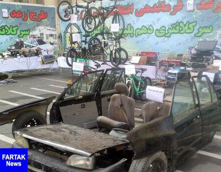 فروش کیلویی پراید در جنوب تهران؛جریان چه بود؟