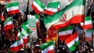 راهپیمایان ۲۲ بهمن تحت پوشش بیمه قرار میگیرند