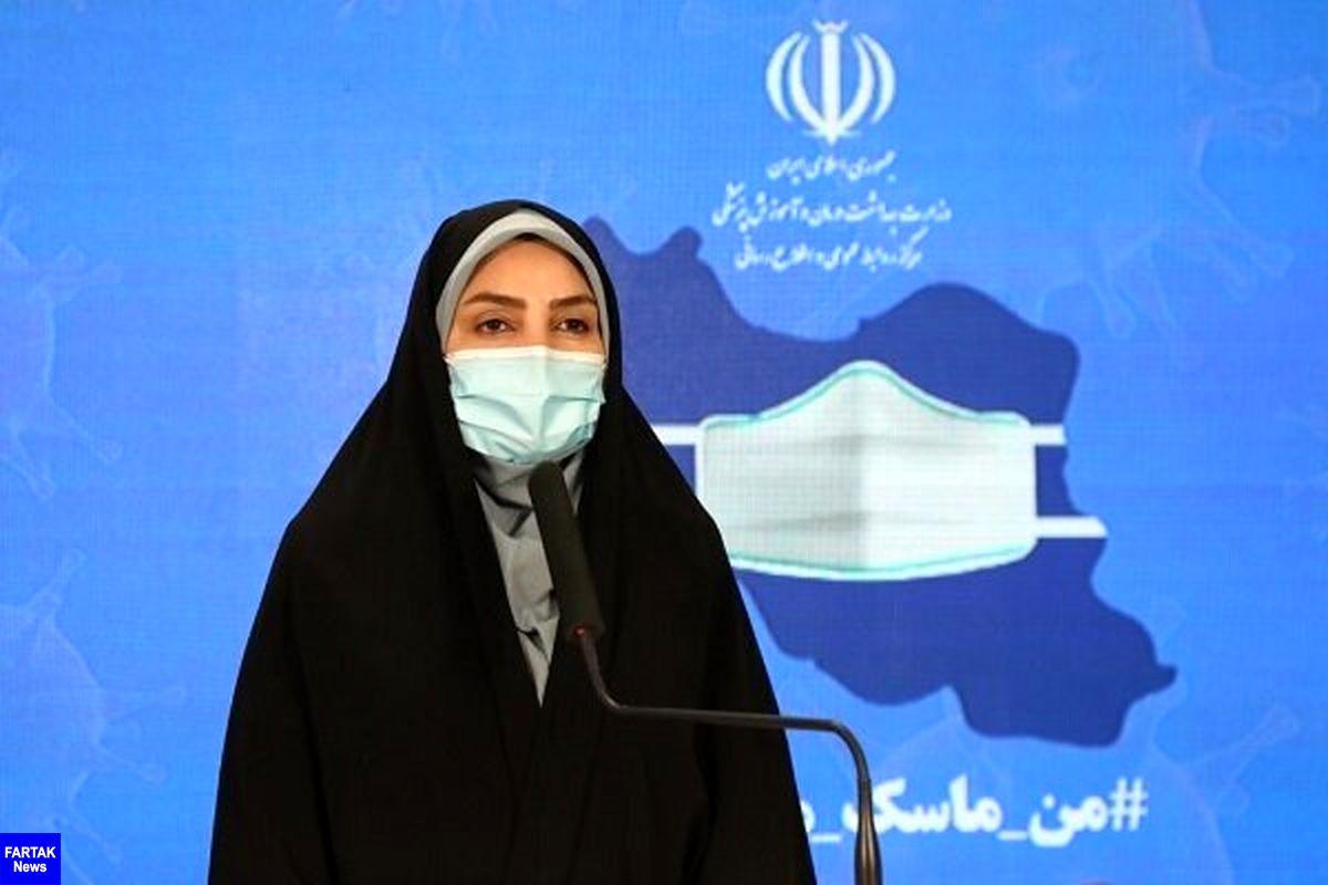 آخرین آمار کرونا در ایران تا شنبه 1 آذر؛ ۱۲ هزار و ۹۳۱ بیمار جدید شناسایی شدند