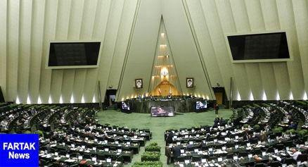مجلس با تعطیلی مدارس و مراکز آموزشی در مقابله با کرونا مخالف نیست