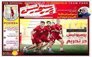 روزنامه های ورزشی سه شنبه 6 مهر