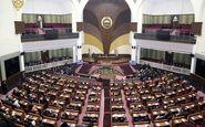 مجلس نمایندگان افغانستان همچنان «رئیس» ندارد