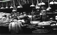 نمایی از سوپرمارکت در عهد قاجار +تصویر