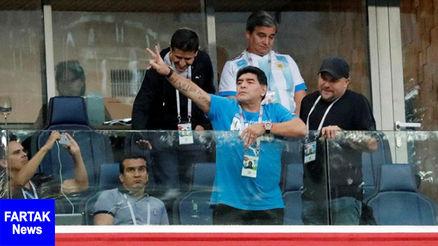 تمسخر مسی توسط مارادونا