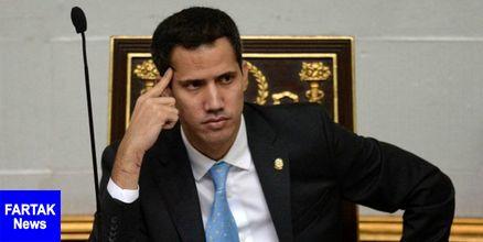 گوایدو به دنبال از سرگیری روابط ونزوئلا با رژیم صهیونیستی