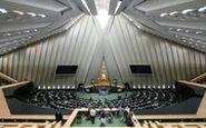 اصلاح ساختار مجلس/بهارستان در انتظار خانه تکانی