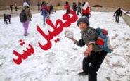 برخی از مدارس در آذربایجان شرقی طی روز یک شنبه تعطیل اعلام شد