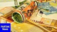 قیمت ارز مسافرتی امروز ۹۸/۰۴/۲۹