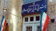 ایران با بازماندگان قربانیان حادثه انفجار مکزیک ابراز همدردی کرد