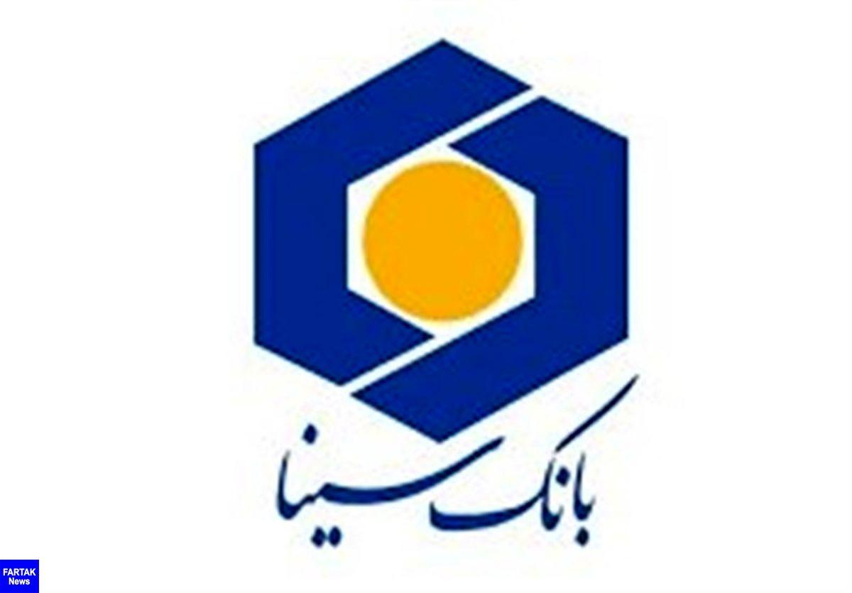 ارائه خدمات نوین در اولویت برنامههای توسعهای بانک سینا است