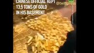 کشف ۱۳.۵ تن طلا از زیرزمین خانه شهردار سابق گانژو