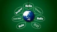 زبان مادری یا پدری، کدام مهمتر است؟