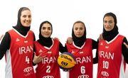 حذف تیم بسکتبال سه نفره بانوان ایران از جام جهانی