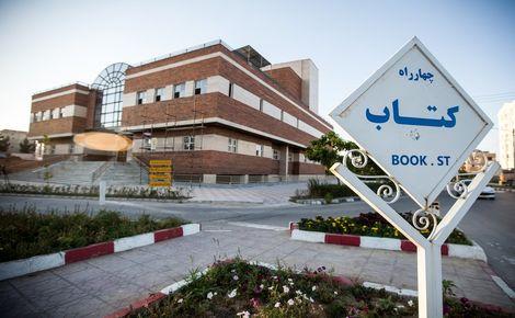 کتابخانه مرکزی آیتالله مهماننواز در خراسان شمالی افتتاح میشود