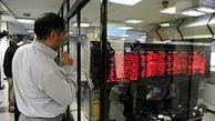 قیمتها در بورس افزایشی شد