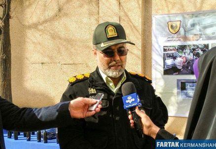کشف 80 کیلوگرم مواد مخدر در کرمانشاه