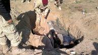 کشف گور دسته جمعی نیروهای داعش در غرب موصل