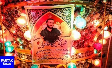 سازمان اطلاعات سپاه یکی از عوامل شهادت شهید حدادیان را دستگیر کرد