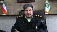 سارقان حرفه ای خودرو در کرمانشاه به دام پلیس افتادند