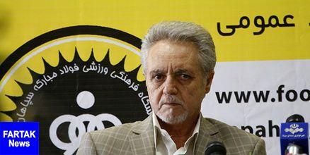 واکنش مدیرعامل سپاهان به مذاکره کی روش با پرسپولیس