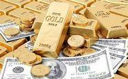 قیمت طلا، قیمت دلار، قیمت سکه و قیمت ارز امروز ۹۹/۰۵/۱۹