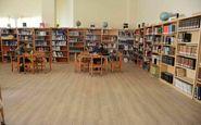 تعطیلی کتابخانههای عمومی کشور تا ۲۲ فروردینماه
