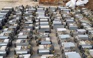 کشف حدود ۷۰۰۰ دستگاه