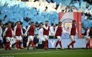 آرسنال با این شکست جام اتحادیه را به سیتیزن ها تقدیم کرد