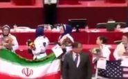 پخش سرود شاهنشاهی برای ایران در جام جهانی تکواندو!