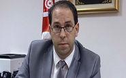 «یوسف شاهد» خواستار مشارکت گسترده مردم در انتخابات تونس شد