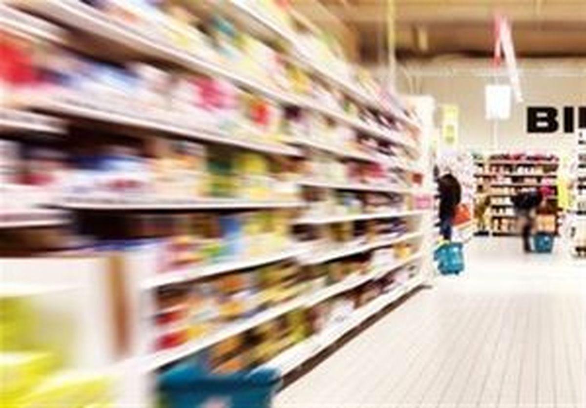 طرح جنجالی حذف قیمت برخی کالاها به تعویق افتاد