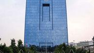 جزئیات جلسه صراف ها با مدیران بازار متشکل ارزی/ سایت بازار رونمایی شد