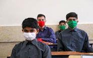 حضور دانش آموزان در مدارس قم ممنوع شد