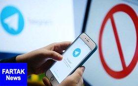 تلگرام تا چند ساعت دیگر در روسیه مسدود میشود