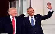ترامپ: فریبکاری جدید اوباما را شنیدهاید؟