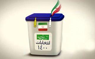 ارسال صندوق رای به مناطق صعبالعبور