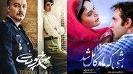 ۱۴۰ فیلم جدید سینمایی در تلویزیون با نوروز ۹۹/ از