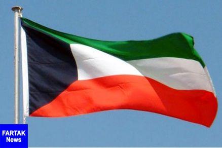 وزارت خارجه کویت سفیر ایران را احضار کرد