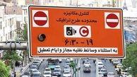 شرط بهرهمندی تهرانیها از 80 روز تردد رایگان در محدوده زوج و فرد سابق