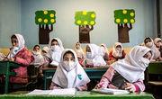 بازگشایی مدارس از اول بهمن ماه